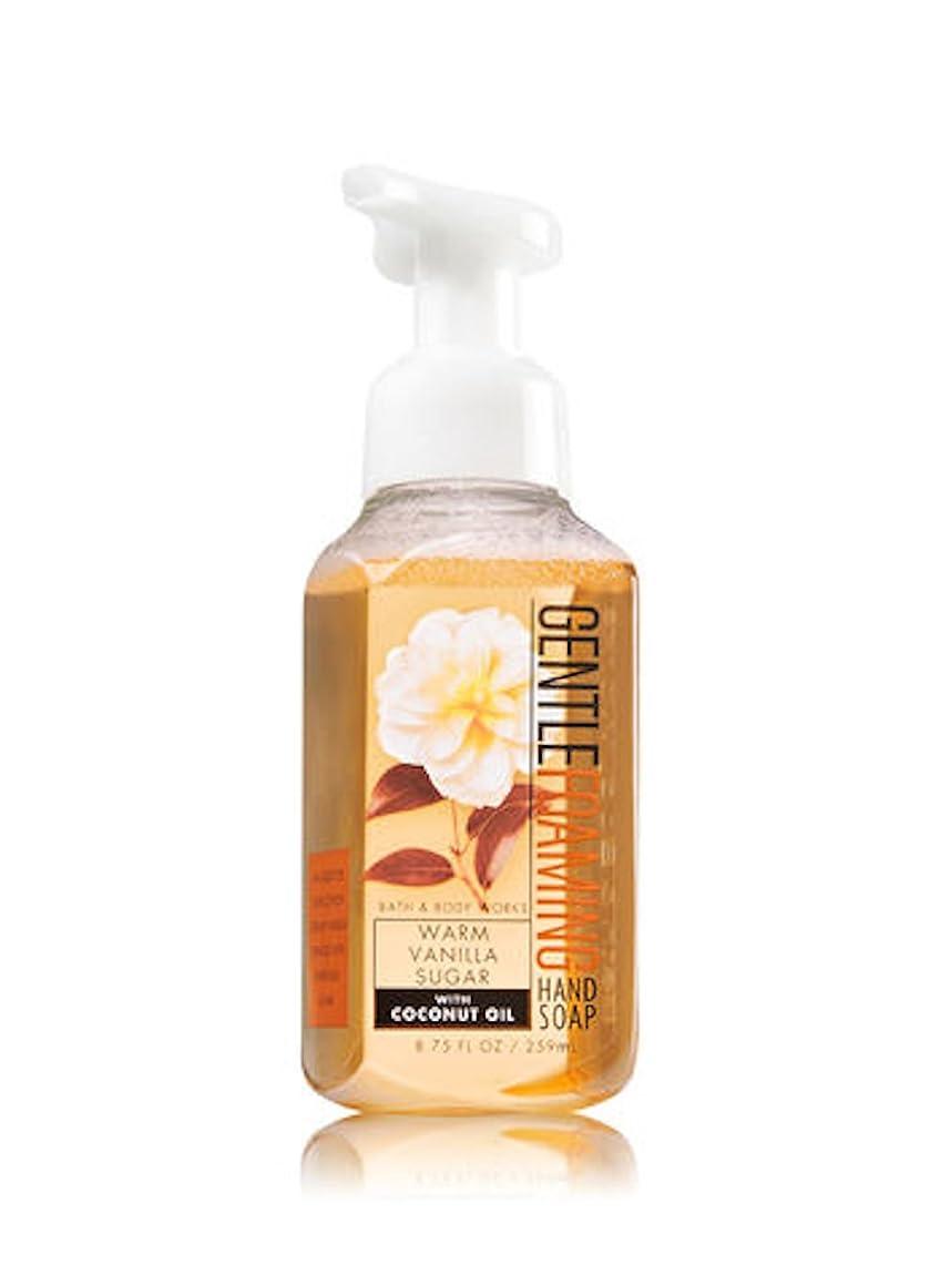 ストレージ葡萄観光に行くバス&ボディワークス ウォームバニラシュガー ジェントル フォーミング ハンドソープ Warm Vanilla Sugar Gentle Foaming Hand Soap with Coconut