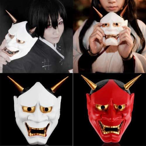 Vintage japanische buddhistische böse Oni Noh Hannya Maske Halloween Kostüm Horror Maske (Color : Rot)