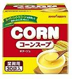 ポッカサッポロ 業務用コーンスープ 1箱(30食)