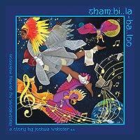 Shambila-baloo
