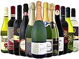 ★【本日限定】【タイムセール】人気のワインセットやスパークリングが特価!