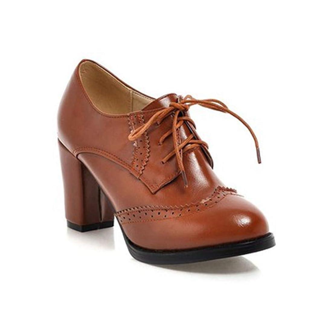 第二に後継愛国的な[Fashion Shoebox] レディース