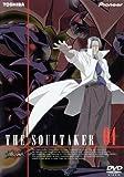 The Soul Taker~魂狩~4[DVD]