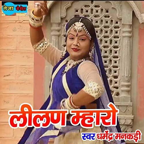 Dharmendra Manakadi