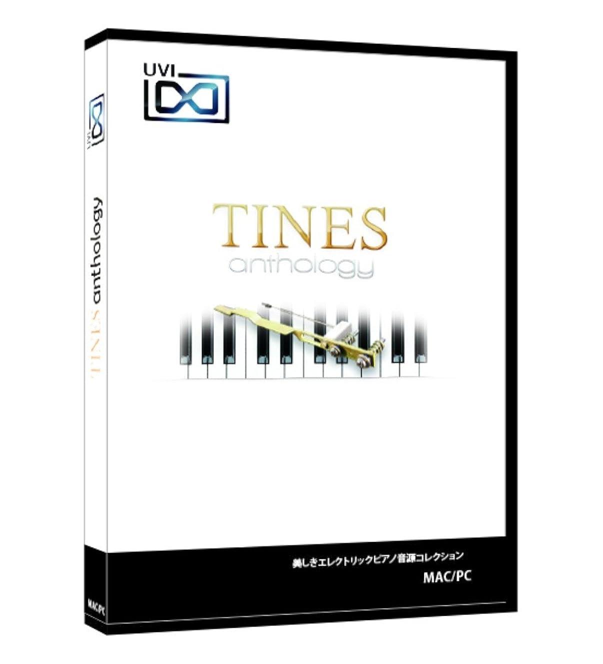 もっと少なく祖父母を訪問くぼみUVI Tines Anthology エレクトリックピアノ音源コレクション【ダウンロード製品/国内正規品】