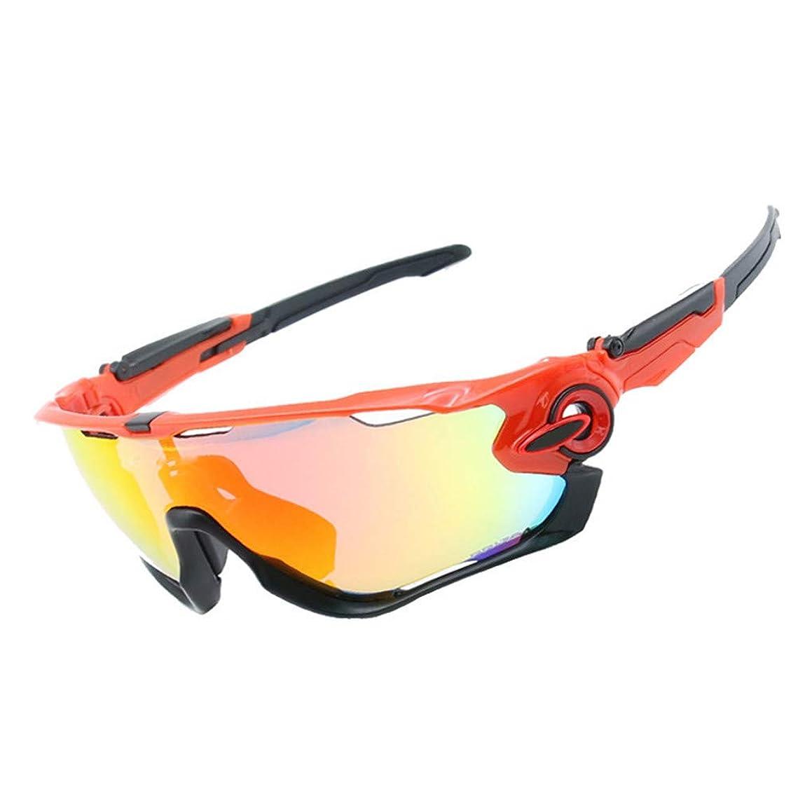 シェアポンド従うスポーツサングラス レンズ4個セットサングラスゴーグルサイクリングメガネ自転車マウンテンバイクメガネ 軽量 ユニセックス 紫外線防止 登山 ゴルフ 釣り 野球 ランニング (Color : Red black)