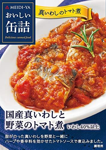 明治屋 おいしい缶詰 国産真いわしと野菜のトマト煮 100g