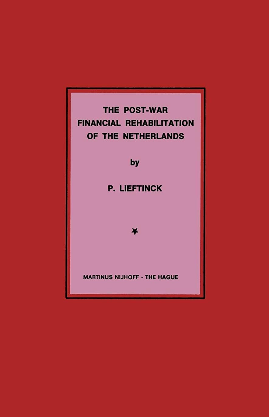 北極圏アート一瞬The Post-War Financial Rehabilitation of The Netherlands