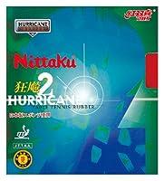ニッタク(Nittaku) 卓球 ラバー ニッタク・キョウヒョウ2 裏ソフト 粘着性 NR-8668(スピード) レッド 薄