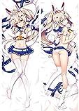 ZHTX Hazur Lane Anime thème Pillow Covers Anime Pretty Girl Ayanami Body Taie Porter Tempting Mini-Jupe Coussin modèle Double Face Couverture des ménages Décoration-60CM*170CM_A-Upgraded_2wt