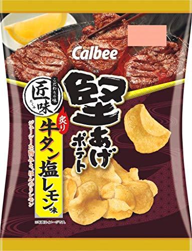 【販路限定品】カルビー 堅あげポテト 匠味 炙り牛タン塩レモン味 73g×12袋
