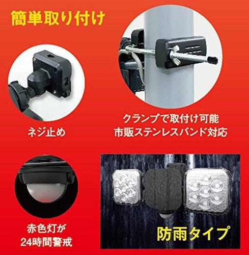 『ムサシ RITEX フリーアーム式LEDセンサーライト(8W×2灯) 「コンセント式」 防雨型 LED-AC2016』の13枚目の画像