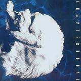 Songtexte von Chapterhouse - Whirlpool