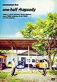 bananaman live one-half rhapsody[HPCG-0025][DVD]