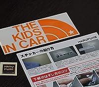 THE KIDS IN CAR 星柄(キッズインカ―)HAFURURE ステッカー パロディ シール 子供を乗せています(12色から選べます) (オレンジ)