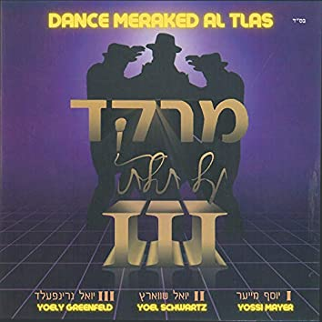 Dance Meraked Al Tlas
