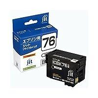 ジット ジットリサイクルインク エプソンICBK76互換 ブラック JIT-AE76B 【まとめ買い3個セット】