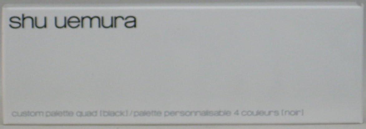 落ち着いて商標ストッキングシュウウエムラ カスタムパレット IV(ブラック)