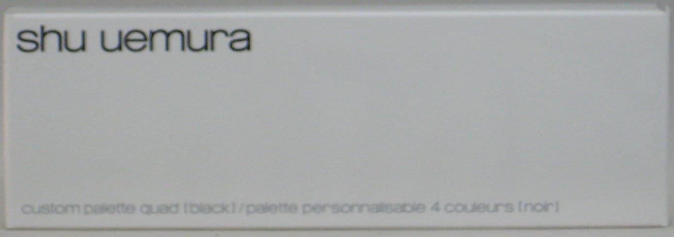 に対処する配管工猟犬シュウウエムラ カスタムパレット IV(ブラック)