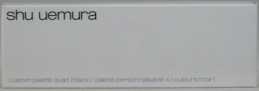 規模棚共同選択シュウウエムラ カスタムパレット IV(ブラック)