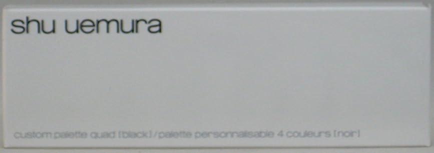名門ショット教育シュウウエムラ カスタムパレット IV(ブラック)
