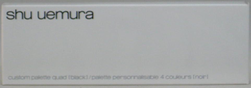 盆割り当てる成熟したシュウウエムラ カスタムパレット IV(ブラック)