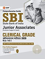 SBI 2020 Clerical Grade Ph I & II Junior Associates - Guide