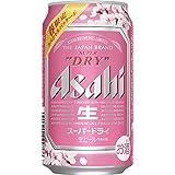 【ホワイトデーに/春限定】アサヒスーパードライ スペシャルパッケージ 缶 [ 350ml×24本 ]