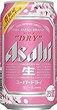 【ホワイトデーに/春限定】アサヒスーパードライ スペシャルパッケージ 缶 350ml×24本