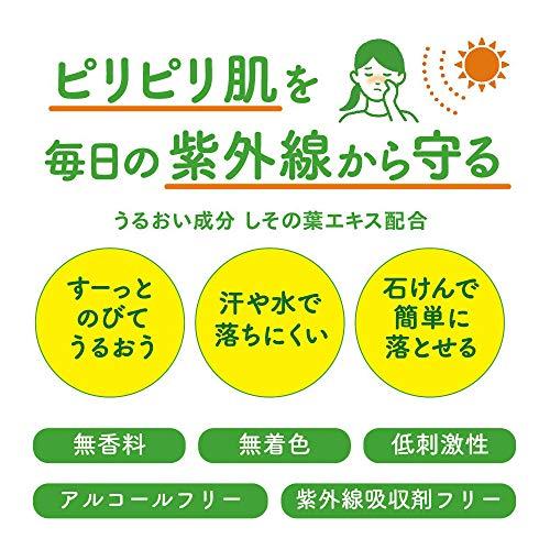 ユースキンシソラUVミルクSPF38PA+++(顔・からだ用)日焼け止め40g