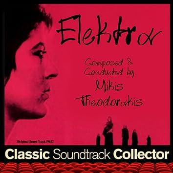 Elektra (Original Soundtrack) [1962]