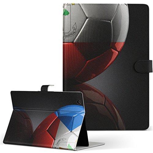 Fire HD 8 専用ケース カバー Fire HD 8 (第8世代・2018年リリース) ケース PUレザー 手帳型 タブレットケース タブレットカバー 002898