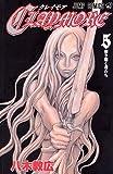 CLAYMORE 5 (ジャンプコミックス)