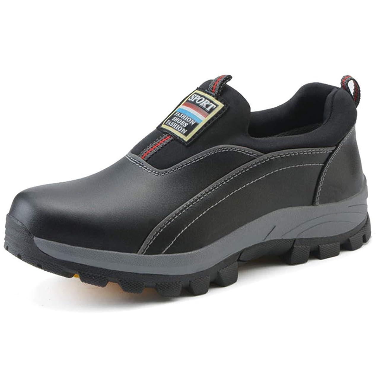 なので補助悲惨な[Florai-JP] メンズ スニーカー スリッポン 安全靴 作業靴 アウトドア ミドルカット 合皮 厚底 クッション 快適 先芯入り 鋼片付き 靴底防護 刺す叩く防止 普段履き対応 防水 耐滑 耐油 ブラック 黒 オシャレ