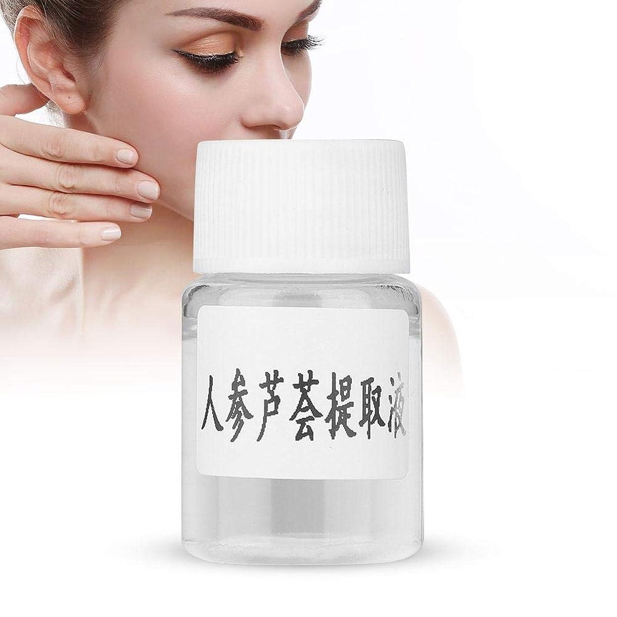 有効なすすり泣き反対した御種人蔘 アロエベラエキス 手作り化粧品原料 15g