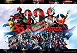エンスカイ(ENSKY) ジグソーパズル 仮面ライダーシリーズ 1000ピース 仮面ライダー生誕50周年 1000T-179