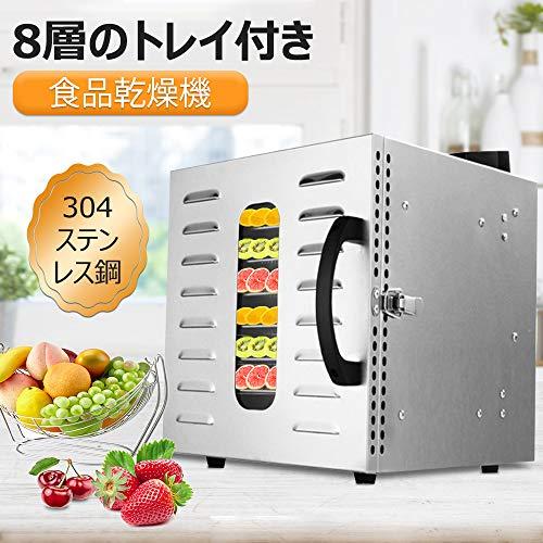 SAOID『食品乾燥機』