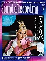 Sound & Recording Magazine (サウンド アンド レコーディング マガジン) 2020年 7月号
