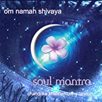 Soul Mantra