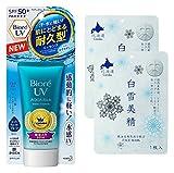 Biore UV Aqua Rich Watery Essence SPF50+/PA++++ and Facial Sheet Mask (2sheet)