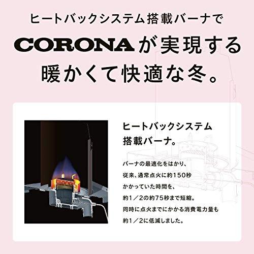 CORONA(コロナ)『石油ファンヒーター(FH-M2518Y)』