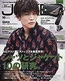 Men'sJOKER(メンズジョーカー) 2018年 10 月号 [雑誌]