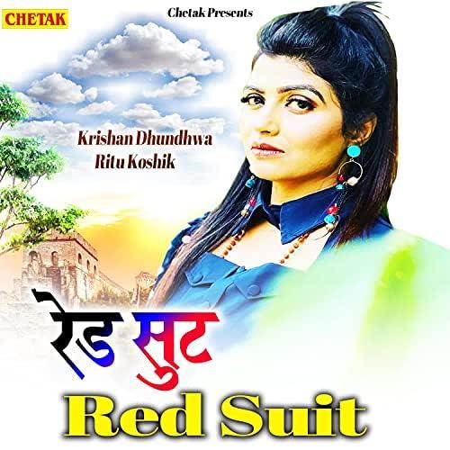 Krishan Dhundhwa & Ritu Koshik