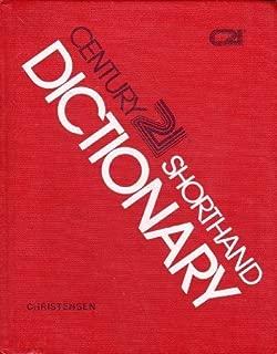 Century 21 Shorthand Dictionary