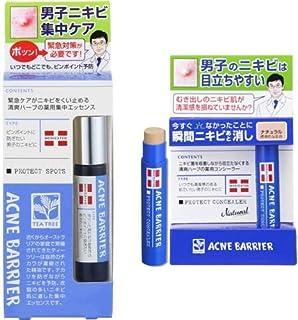 【セット買い】メンズアクネバリア 薬用スポッツ 9.7ml [医薬部外品] & 薬用コンシーラー ナチュラル 5g