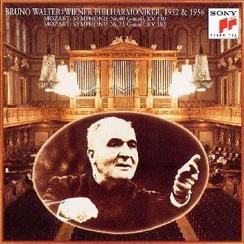 モーツァルト : 交響曲第40番ト短調、交響曲第25番ト短調