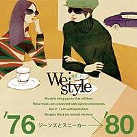 We style'76-'80 ジーンズとスニーカー
