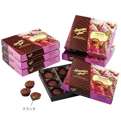 [ハワイお土産]ハワイアンホスト マカデミアナッツ クランチチョコレート 6箱セット(ハワイ土産・海外土産)