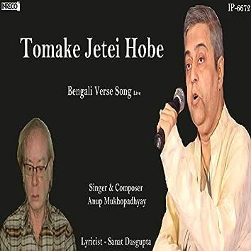 Tomake Jetei Hobe