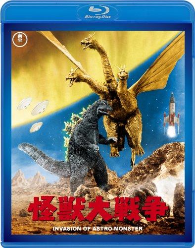 怪獣大戦争 <東宝Blu-ray名作セレクション>
